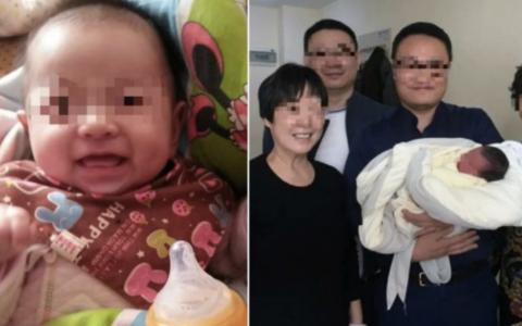 A fost nascut la 4 ani dupa ce parintii lui au murit intr-un accident tragic