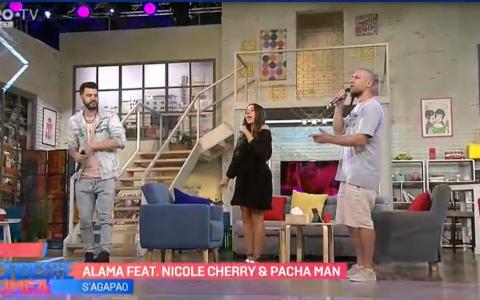 Nicole Cherry a lansat o nouă piesă alături de Pacha Man și Alama. Are peste 1 milion de vizualizări