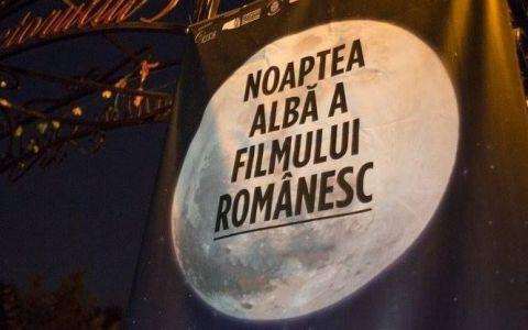 bdquo;Noaptea Albă a Filmului Românesc  aduce 8 documentare premiate la prestigioase festivaluri din străinătate