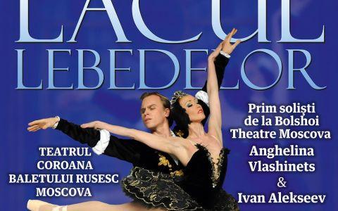 Spectacolul extraordinar  Lacul Lebedelor  vine în România în luna noiembrie, la Sala Palatului