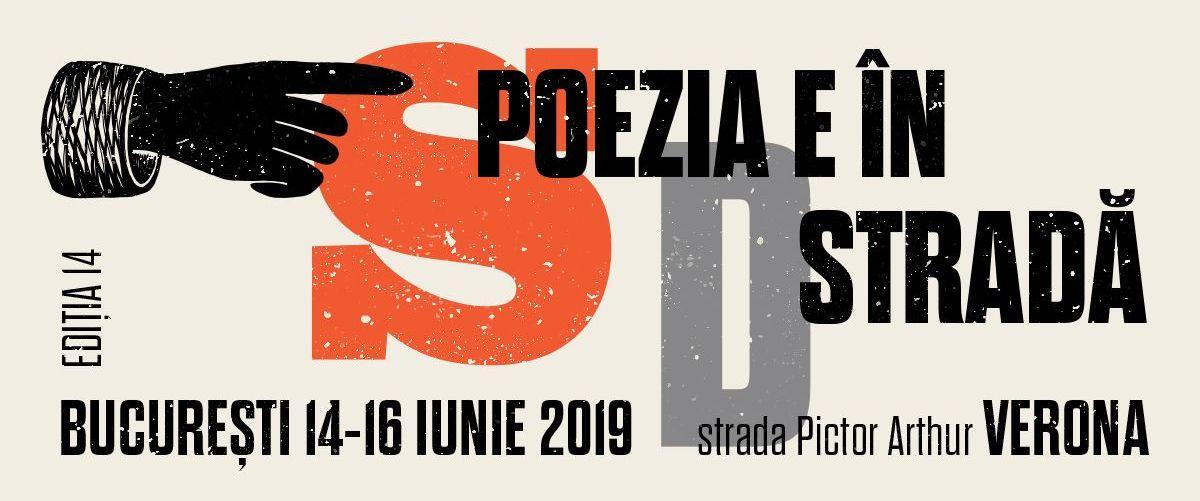 Street Delivery București revine și anul acesta cu tematica: Poezia e în stradă
