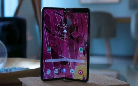 YODA.RO: Samsung amână, în ultimul moment, lansarea Galaxy Fold