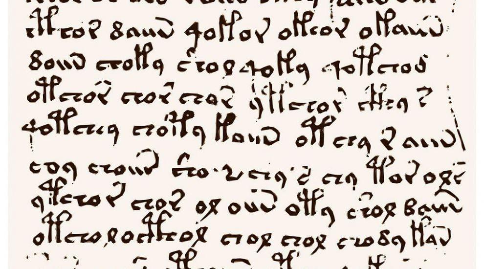 YODA.RO: Cel mai misterios manuscris din lume a fost descifrat, după sute de ani