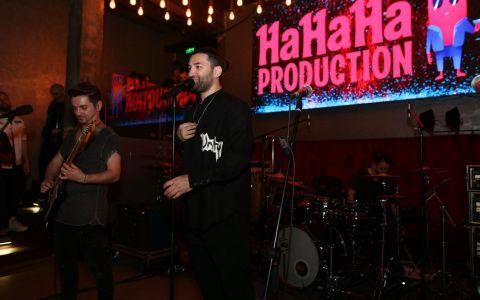 Smiley, MEGA-petrecere HaHaHa:  Sunt fericit că am avut curajul să pornesc la drum doar cu un vis și câțiva prieteni