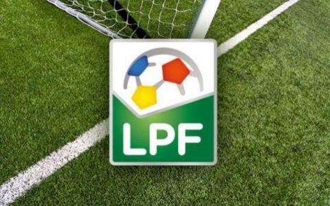 (P) Liga 1 și-ar putea schimba denumirea în vară