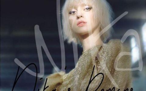 VIDEO Nika a lansat un nou single  Nika s demons