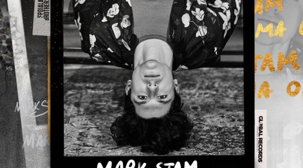 """Mark Stam lansează videoclipul piesei """"Ultima oară"""" – o experiență intensă despre mirajul iubirii"""