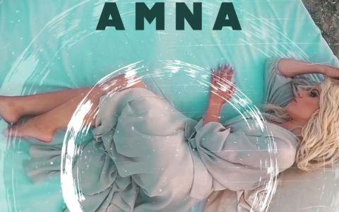 După ce a anunțat că a divorțat, Amna a lansat o piesă sensibilă intitulată bdquo;Nu te mai recunosc