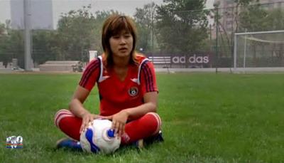 Povestea nestiuta a fotbalului - Femei arbitru!