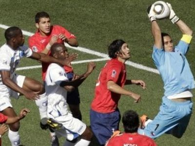 Chile debuteaza cu victorie:Honduras 0-1 Chile! Vezi rezumatul