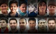Fotbalul i-a scapat de saracie! Nationala Spaniei, un vis de copil: sa bati mingea si sa ajungi campion mondial!