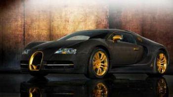 Noul Bugatti din AUR costa 2.000.000 de euro! VIDEO