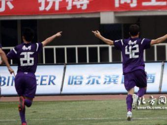 Bilasco nu scapa nici in China de problemele de la Steaua! De ce i-a enervat pe fanii lui Tianjin chiar daca a marcat