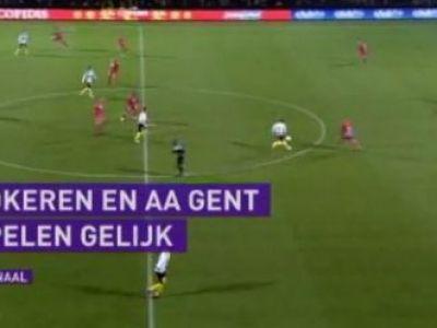 VIDEO A prins mingea la centru si nu l-a mai oprit nimeni! Cel mai rapid gol din istoria Belgiei! Cat i-a luat sa inscrie: