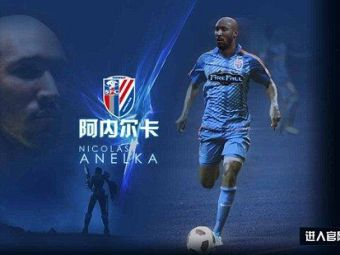 RIVAL pentru Eto'o! Chinezii vor sa aduca langa Anelka o vedeta din Premier League si ii ofera un munte de bani! Cine poate castiga mai bine ca Messi si CR7:
