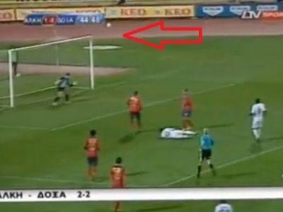 Lovitura SCORPIONULUI face o noua victima: Un jucator a reusit golul carierei la 34 de ani! VIDEO