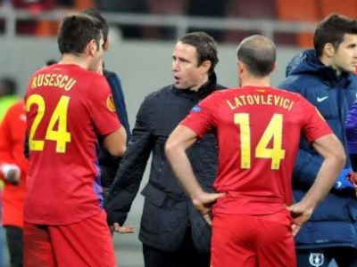 Atacantul visat de Reghe a ajuns la Steaua dar nimeni nu stie ce sa faca cu el! Da 20 de goluri in retur? Ce cred fanii despre ultima achizitie: