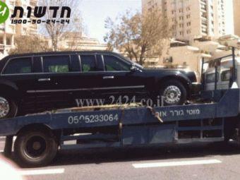 BESTIA lui Obama a ramas in pana prostului! Gafa incredibila a oamenilor presedintelui! Cum au distrus limuzina prezidentiala: