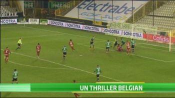 Belgienii au parte de o finala de cupa inedita! Pe ultimul loc in campionat, Cercle Bruges se va bate pentru trofeu! Ar fi ca si cum la noi, Bistrita ar juca finala! VIDEO