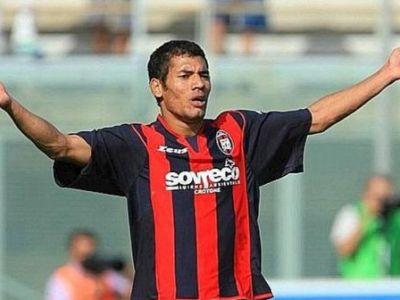 Steaua si CFR transfera din Serie B! CFR a imprumutat un atacant de 27 de ani! Kapetanos PLEACA de la Cluj:
