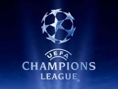 Posibilele adversare ale Stelei s-au incurcat in LIGA! Molde 1-1 Legia! Ludogorets 2-1 Partizan! Vezi toate rezultatele!