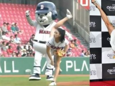 Coreeni au talent la baseball! Cea mai frumoasa actrita a dat lovitura de start: Tae Mi, experta in taewkondo