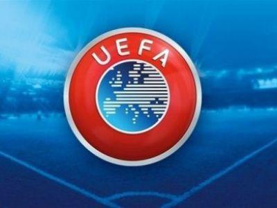Anunt incredibil al UEFA! Blaturile lovesc Europa League! Ce decizie extrema a luat forul european astazi: