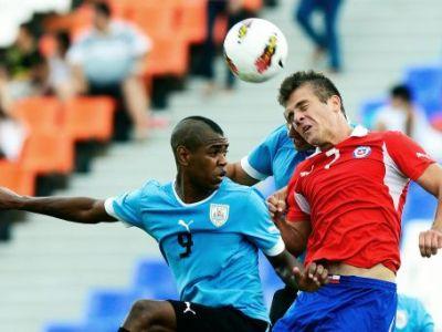 Pandurii a dat lovitura! Un atacant de 1,5 milioane de euro a semnat cu vice-campioana Romaniei! Pe cine au adus de la Sporting Lisabona: