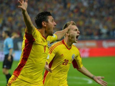 Ria Ria RIOmania! Barajul e tot mai aproape: Romania 3-0 Ungaria! Marica, Pintilii si Tanase au marcat pentru o victorie istorica!