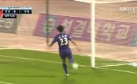 VIDEO Ratare INCREDIBILA: mingea era pe linia portii! Ce a urmat e de domeniul fantasticului!