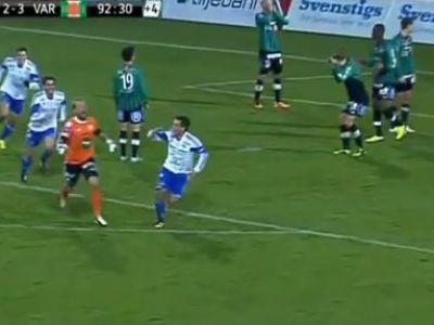 FABULOS! Cel mai tare gol dat de un portar! Mai erau cateva secunde din meci cand a trimis un voleu perfect! VIDEO