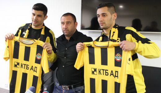 Luchin si Curtean au fost prezentati oficial la Botev Plovdiv! Prima poza cu fostii dinamovisti in noul echipament!