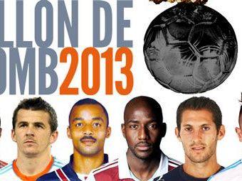 ULTIMA ORA! Francezii au acordat Balonul de PLUMB! Cine isi trece in palmares cel mai RUSINOS trofeu: