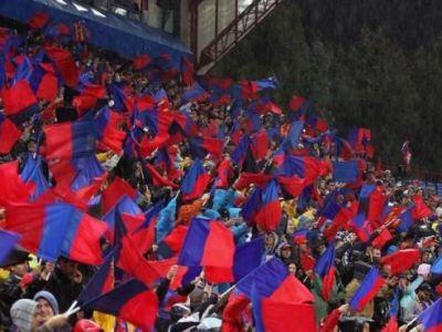 Templul parasit! Peisajul poate arata dezolant la meciul cu Chiajna: doar 55 de fani si-au luat bilete in prima zi!