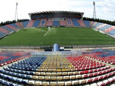 Ghencea se umple dupa ANI de abandon! Cat pierde Steaua dupa ce a fost interzisa pe National Arena