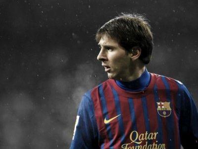 Un nou mod de a urmari Liga Campionilor: Messi, asa cum nu l-ai mai vazut niciodata! Intra aici pentru o experienta unica!