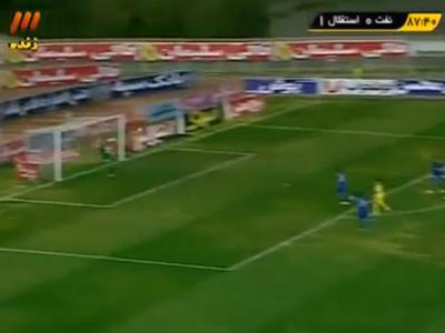 VIDEO: A luat mingea, nimeni nu l-a atacat, apoi a urmat ASTA! Gol demential de la 45 de metri