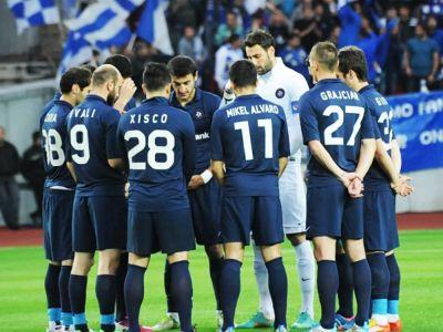 EPIC FAIR PLAY! Dinamo Tbilisi a pierdut un meci pentru un gest SUPERB! Ce s-a intamplat la ultimul meci: