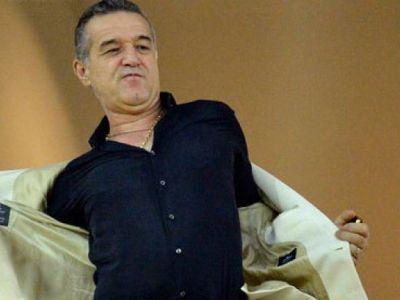 """""""Gigi, fa tu echipa!"""" Dezvaluire despre un moment incredibil la Steaua! Un fost antrenor vorbeste despre Becali:"""