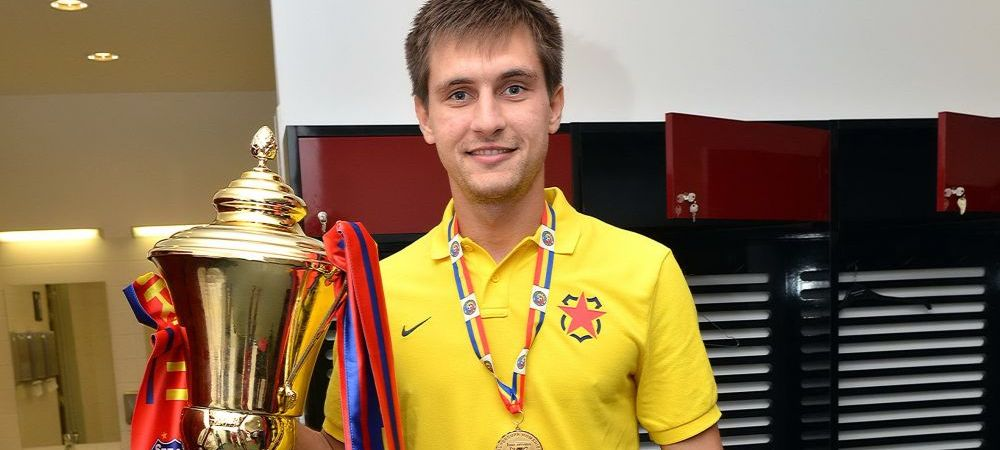Propunere unica in fotbalul european: LPF vrea sa schimbe regula Supercupei! Cine se va bate pentru trofeu din 2015: