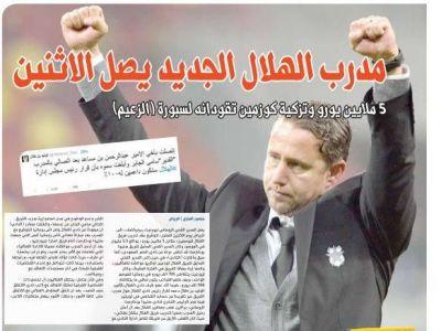 E in linie dreapta! Reghecampf PLEACA de la Steaua: e asteptat luni la Al-Hilal! Arabii au facut anuntul!