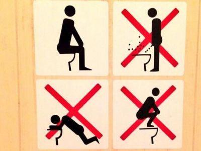 """FABULOS! Dupa regulile bizare de la JO de iarna, COSR a adoptat si el """"Regulamentul de toaleta"""" :)"""