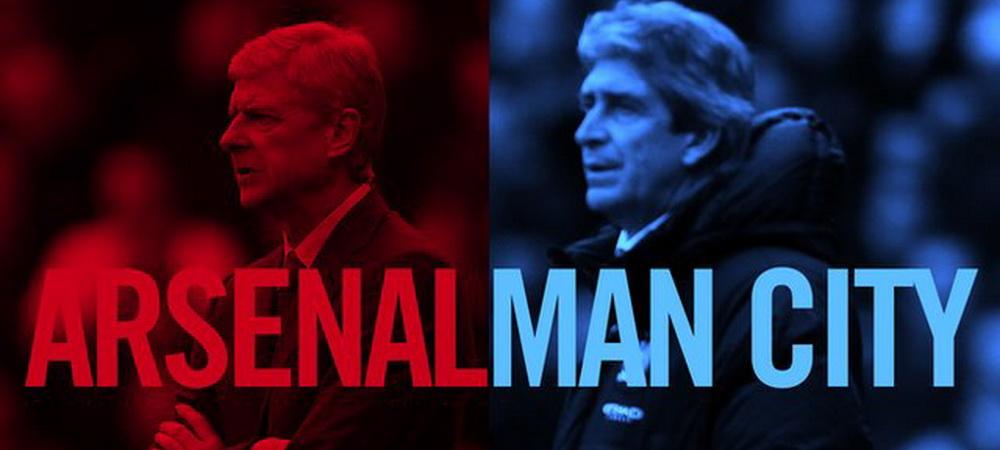 RAZBUNAREA lui Wenger e SAMBATA in Supercupa Angliei! Arsenal - Manchester City se joaca pe 10 august, de la ora 17.00!