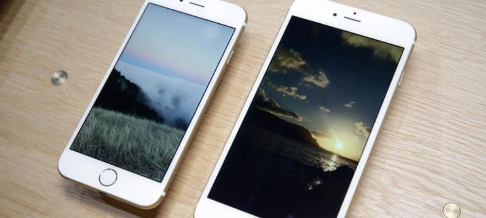Poanta momentului dupa lansarea noului iPhone 6. De ce fanii lui Manchester United erau disperati sa apara acest telefon