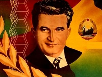 """Suma FABULOASA platita pentru fosta """"limuzina"""" a lui Ceausescu! Masina fostului dictator, cumparata IERI la o licitatie"""