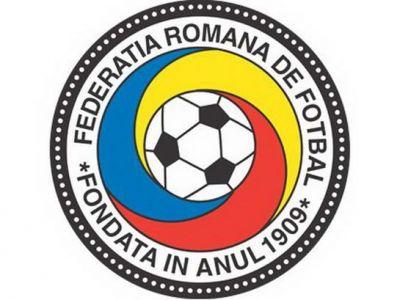 FRF s-a sesizat dupa suspendarea lui Parvulescu! Incepe ancheta OFICIALA de blat in Liga I