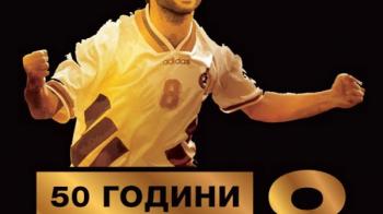 Fotbalul galactic se muta la Sofia: Hagi si Popescu, invitati la aniversarea lui Stoichkov. Bulgarul confirma prezenta lui Maradona, Romario, Valderrama, Baggio si Chilavert