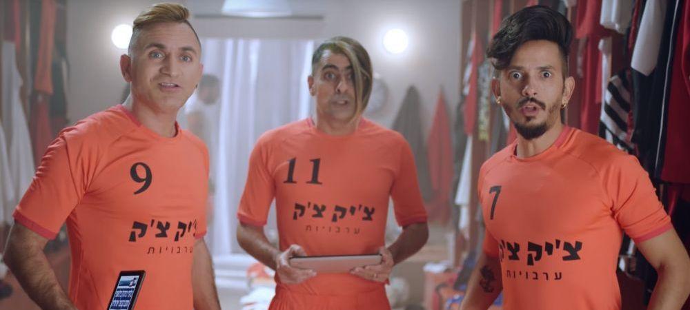 """""""L-am transferat pe CR7!"""" Cum a ajuns starul lui Real in Israel :) Reactia GENIALA a jucatorilor cand s-au trezit cu el in vestiar"""