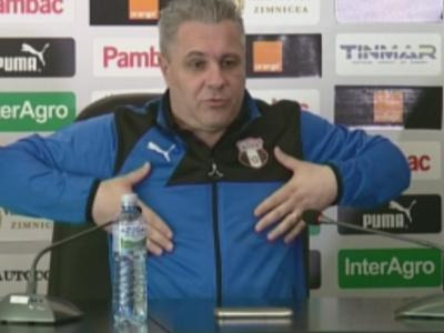 """Sumudica a recunoscut pe ce meciuri din Liga I a jucat la pariuri: """"Am bagat pe Dinamo si Pandurii, nu mi-a iesit niciun rezultat"""""""