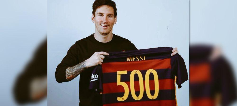 EROARE 499 :) Cea mai GRAVA SECETA din cariera lui Messi! De cand nu a mai trecut printr-o forma atat de slaba